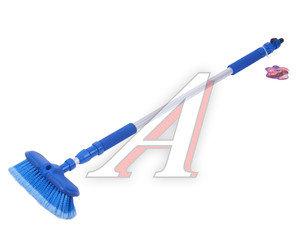 Щетка для мытья автомобиля (под шланг) телескопическая с краном 105-173см T706 PSV 117314, 117314 PSV