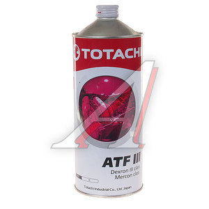 Масло трансмиссионное ATF DEXRON III 1л (красный) TOTACHI TOTACHI ATF,