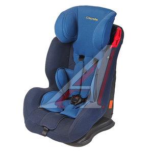 Автокресло детское 9-36кг (l-II-III) 0.9-12лет т.синее/синее CAPELLA S12310 S15-152, CAPELLA,