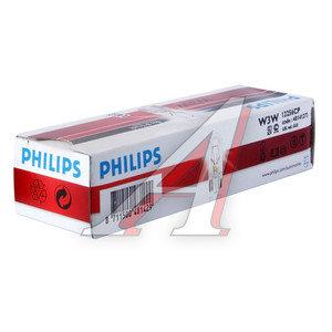 Лампа 24Vх3W (W2.1х9.5d) PHILIPS 13256CP, P-13256