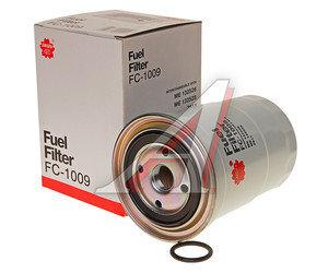 Фильтр топливный MITSUBISHI Pajero 3 SAKURA FC1009, KC208, ME132525/ME132526