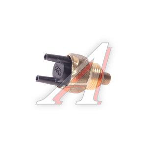 Выключатель термовакуумный ВАЗ,ГАЗ Арзамас 2105-1216010-02