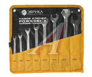 Набор ключей рожковых 6-22мм 8 предметов на планшете CrV Pro ЭВРИКА ER-51080,