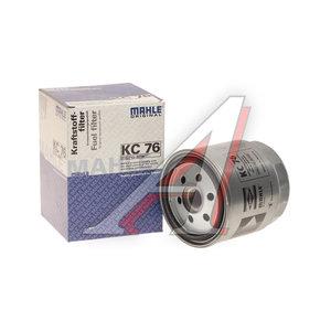 Фильтр топливный MITSUBISHI Carisma (92-) (1.9/2.2 D) MAHLE KC76, MR355233