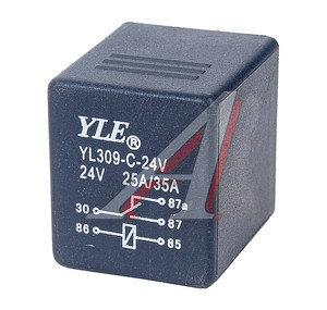 Реле стеклоочистителя МАЗ (ЕВРО-3) 24V 25А/35А YLE YL-309-A