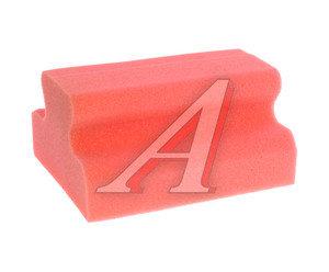 Губка для мытья Прима-1 (рельса),