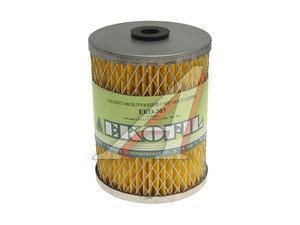 Элемент фильтрующий Т-150,40,130 ДТ-75 топливный 2 отверстия ЭКОФИЛ Т150-1117040 НФ-307, EKO-307,