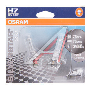 Лампа 12V H7 55W + 60% PX26d блистер 2шт. Silverstar OSRAM 64210SV2-02B, O-64210SV-2бл, АКГ 12-55 (Н7)