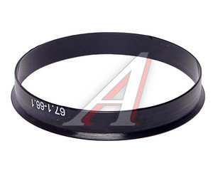 Адаптер диска колесного 67.1х66.1 67,1х66,1