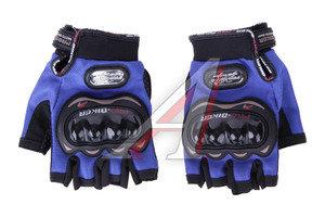 Перчатки мото MCS-04 синие XXL MCS-04 XXL