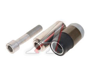 Ремкомплект суппорта KNORR SB5,SB6,SB7 (палец 80х32мм,втулка,болт) MARSHALL M2910066, CKSK134/CKSK.13.4