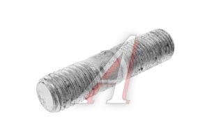 Шпилька М10х1.0хМ10х1.5х40 трубы впускной ЗИЛ-433360 РААЗ 414433-П29