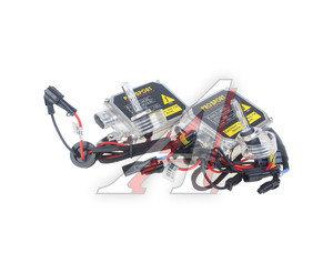 Оборудование ксеноновое набор PRO SPORT H-7 5000K RS-04276/RS-01819/09789/RS-10328