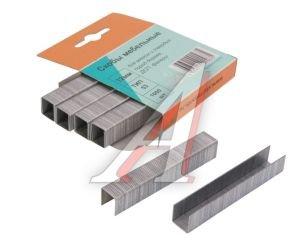 Скоба для степлера 12мм 1000шт. 0.7х11.3х12мм STURM 1071-02-12,