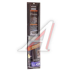 Шторка автомобильная для боковых стекол 60см (LL) роликовая серая 2шт. PREMIUM 1701331-169 GY