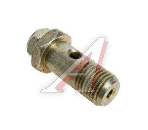 Клапан МАЗ перепускной ТНВД-133,135 ЯЗДА 135.1111282