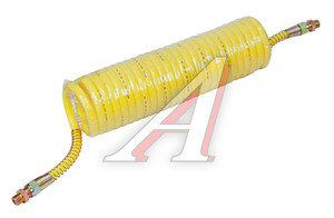 Шланг пневматический витой М16 L=7.5м (желтый) (t=-60+70) СМ AIR FLEX М16 L=7.5м (желтый), СМ452.711.006.0, 64221-3506380