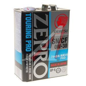 Масло моторное ZEPRO TOURING PRO F-S SN/CF синт.4л IDEMITSU IDEMITSU SAE0W30, 3615-004