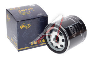 Фильтр масляный DAEWOO CHEVROLET OPEL SCT SM105, OC90