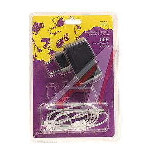 Устройство зарядное в розетку 1 USB + кабель iPhone (5-) KS-is KS-is Jich (KS-206)