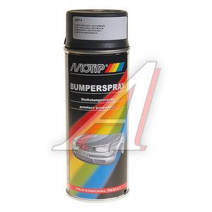 Краска для бамперов серая MOTIP MOTIP 4074, 04074