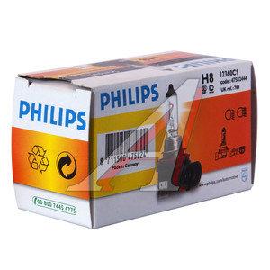 Лампа 12Vх35W PHILIPS 12360C1, P-12360