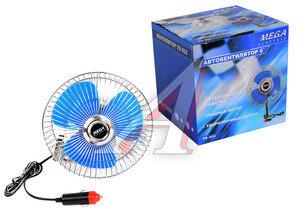 """Вентилятор в салон 24V 6"""" (с решеткой металл) 16см MEGA ELECTRIC TE-502-24"""