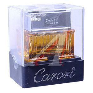 Ароматизатор на панель приборов жидкостный (лимон) с пробником Lux CARORI LUX-1