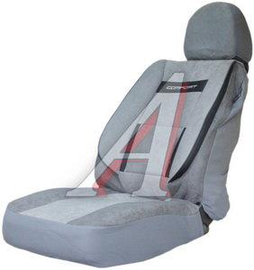 Авточехлы универсальные велюр (поддержка спины) т.серые/с.серые (11 предм.) Comfort AUTOPROFI COM-1105 D.GY/L.GY (M)