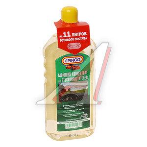 Очиститель стекол концентрат 1:10 без запаха 1л PINGO PINGO 85030-3, 85030-3,