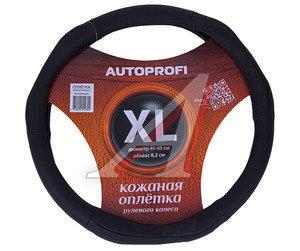 Оплетка руля (XL) черная натуральная кожа (6 подушек) Luxury AUTOPROFI AP-1020 BK (XL)