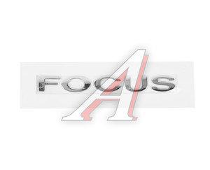 Эмблема FORD Focus 2 OE 1722097, 1677613