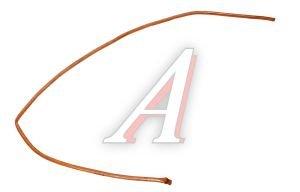 Трубка медная d=16.0 L=1м 16-1М