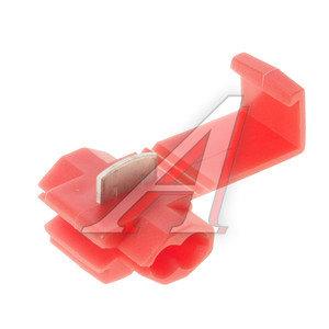 Коннектор 20х8х25 красный, сечение провода 0.5-1.5мм Titan Titan 20*8*25 878100, 878100