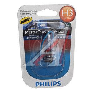 Лампа 24V H3 70W PK22s блистер 1шт. Master Duty Blue Vision PHILIPS 13336MDBVB1, P-13336MDBVбл,