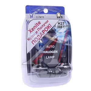 Лампа H27 12V 55W №881 +30% двухконтактная + W5W/T105 (2шт.) Super White блистер (2шт.) XENITE XENITE H27(881) АКЦИЯ, 1007057