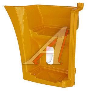 Щиток КАМАЗ-ЕВРО подножки правый (рестайлинг) (желтый) ОАО РИАТ 63501-8405110-50, 63501-8405110-50(Ж)