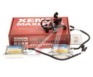 Оборудование ксеноновое набор H27 880 5000K MAXLIGHT H27 880 5000K MAXLIGHT, KMS LCL 880-500