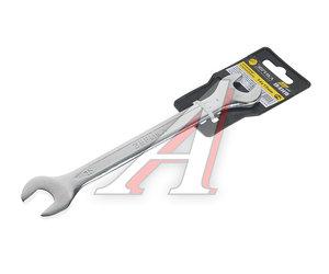 Ключ рожковый 14х15мм CrV Pro ЭВРИКА ER-51415