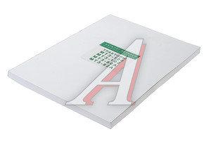Книга МТЗ-100,102,80А,82А каталог СКАРИНА Т04.001