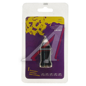 Устройство зарядное в прикуриватель 1 USB KS-is KS-is Cachey (KS-086)
