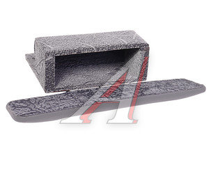 Подлокотник ГАЗ-3302 декоративный с ящиком серый верх кожзам ЖУКОВ-4