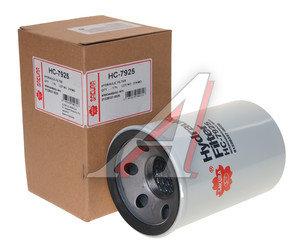 Фильтр гидравлический JOHN DEERE SAKURA HC7925, P566922/WD94010/LH8755/BT37110, 01228337-0020/HC7400SUT4H