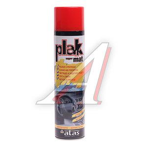 Полироль пластика матовая клубника 600мл PLAK PLAK, 5151