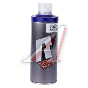 Краска для граффити синяя ночь 520мл RUSH ART RUSH ART RUA-5022, RUA-5022