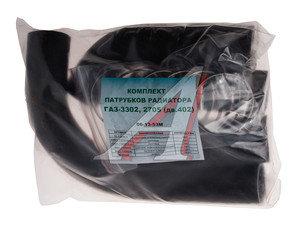 Патрубок ГАЗ-3302 дв.ЗМЗ-402 радиатора комплект 5шт. (с хомутами) ТК МЕХАНИК 3302-1303000*, 06-13-53М