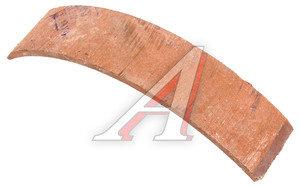 Накладка тормозной колодки ГАЗ-51,53,ПАЗ передн. Wшир.=60мм;Lдуги=270мм;hтолщ.=6.5мм УРАЛАТИ 51-3501106, 51-3501106 (кор)