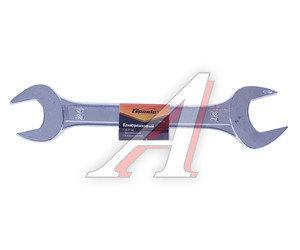 Ключ рожковый 24х27мм SPARTA 144775