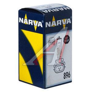 Лампа 12Vх37.5W (PGJ13) №896 для америк./японских авто NARVA 48052, N-48052