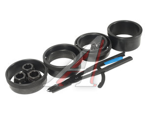 Набор инструментов для демонтажа трансмиссии (BMW,GM 5L40-E) JTC JTC-4199